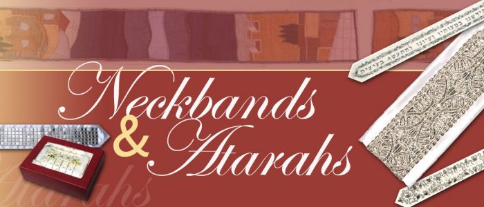 Tallit Atarah neckband