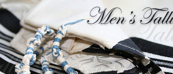 Tallit for Men